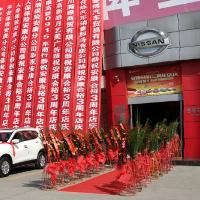陕西省安康市合裕汽车销售服务有限公司