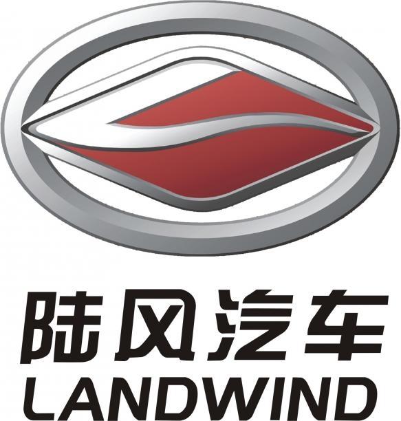 安康陆风汽车销售有限公司