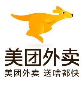 安康市汉滨区极速达商务有限公司