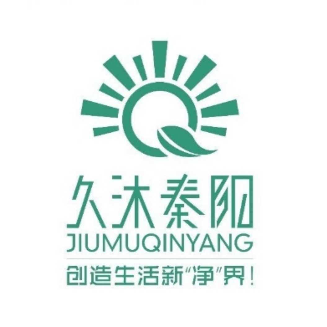 陕西久沐秦阳环保科技有限公司