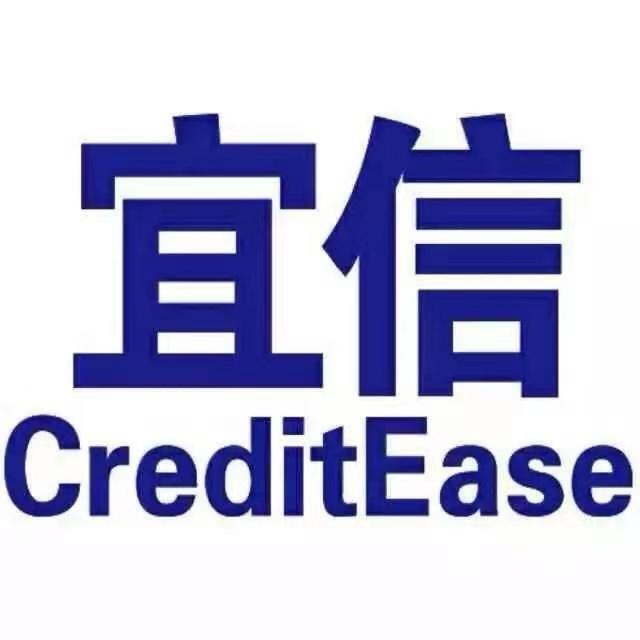 宜普惠信息咨询(北京)有限公司安康分公司